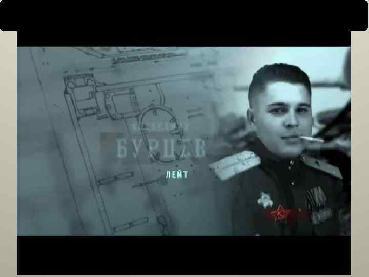 Подготовка к Курской битве. Лучший танк ВМВ в период с 1941 по 1942?