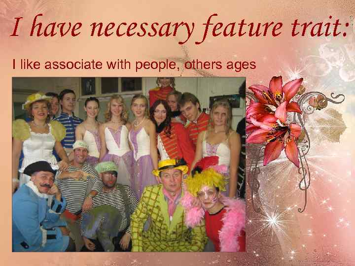 I have necessary feature trait: I like associate with people, others ages