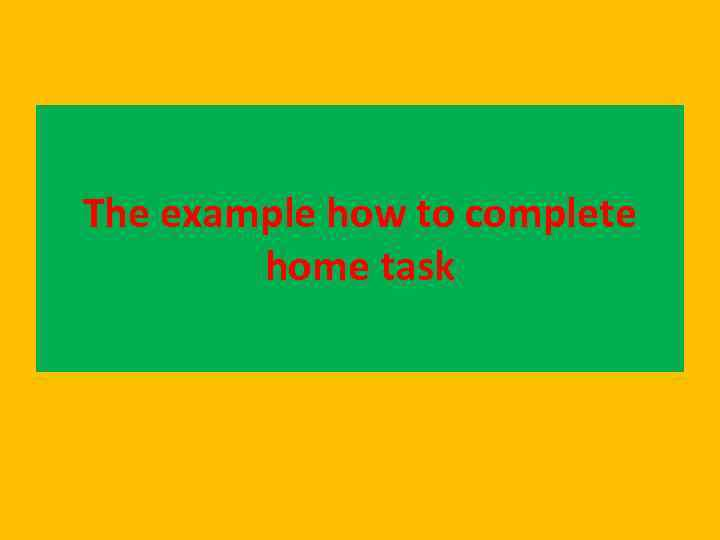 The example how to complete home task