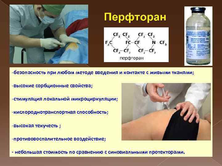 Гиаларт внутрисуставное введение лечебная физкультура при диагнозе посттравматическая контрактура левого коленного сустава