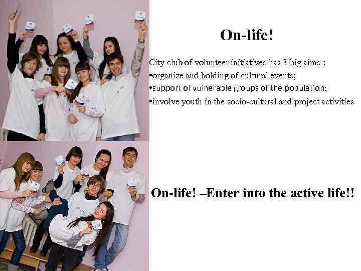 On-life! City club of volunteer initiatives has 3 big aims : • organize and