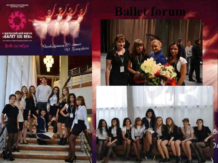 Ballet forum
