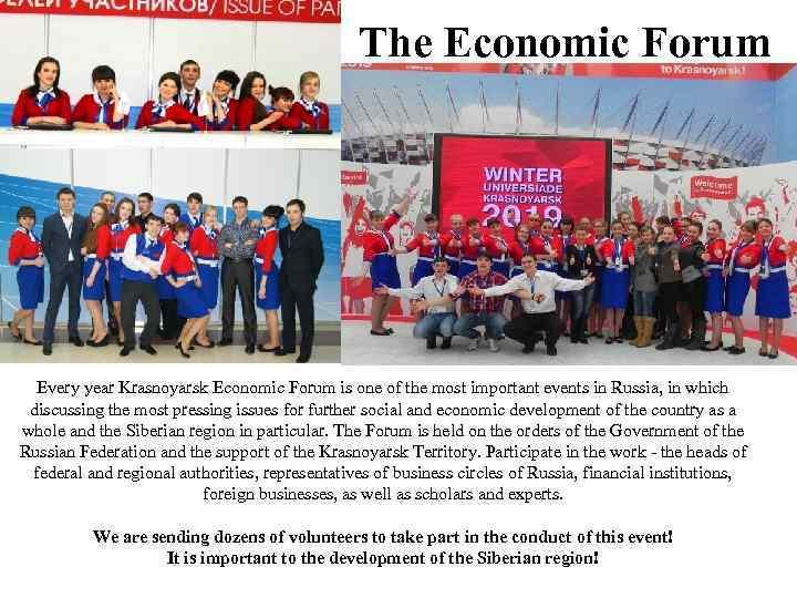 The Economic Forum Every year Krasnoyarsk Economic Forum is one of the most important