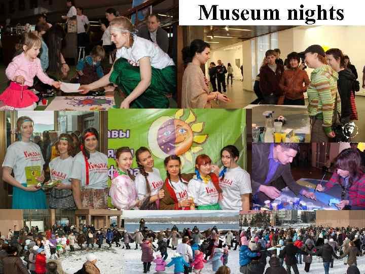 Museum nights