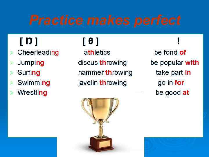 Practice makes perfect [Ŋ] Ø Ø Ø Cheerleading Jumping Surfing Swimming Wrestling [θ] athletics