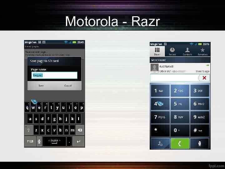 Motorola - Razr