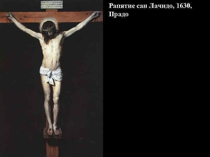 Рапятие сан Лачидо, 1630, Прадо