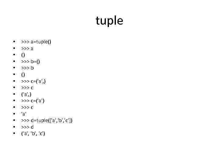 tuple • • • • >>> a=tuple() >>> a () >>> b=() >>> b