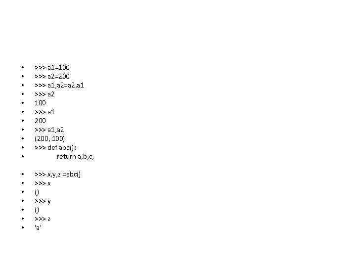 • • • >>> a 1=100 >>> a 2=200 >>> a 1, a
