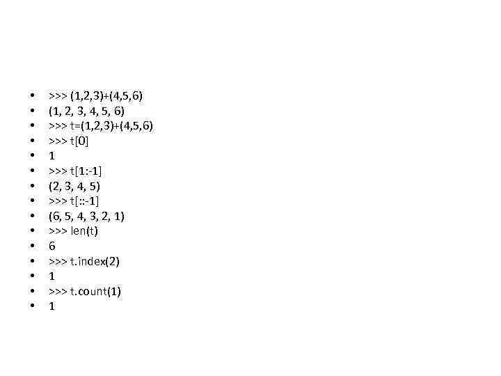• • • • >>> (1, 2, 3)+(4, 5, 6) (1, 2, 3,