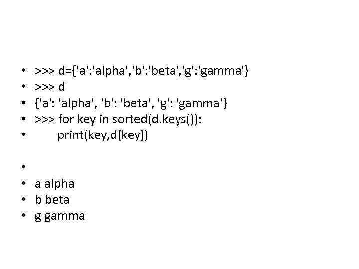 • • • >>> d={'a': 'alpha', 'b': 'beta', 'g': 'gamma'} >>> d {'a':