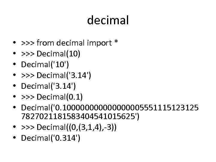 decimal >>> from decimal import * >>> Decimal(10) Decimal('10') >>> Decimal('3. 14') >>> Decimal(0.