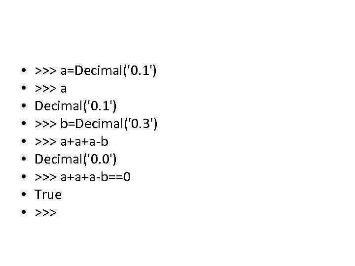 • • • >>> a=Decimal('0. 1') >>> a Decimal('0. 1') >>> b=Decimal('0. 3')