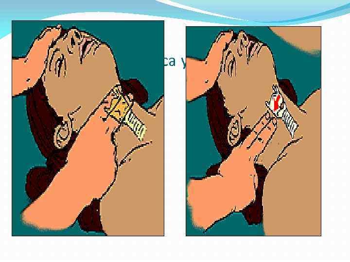 12. 1 Контроль пульса у взрослых:
