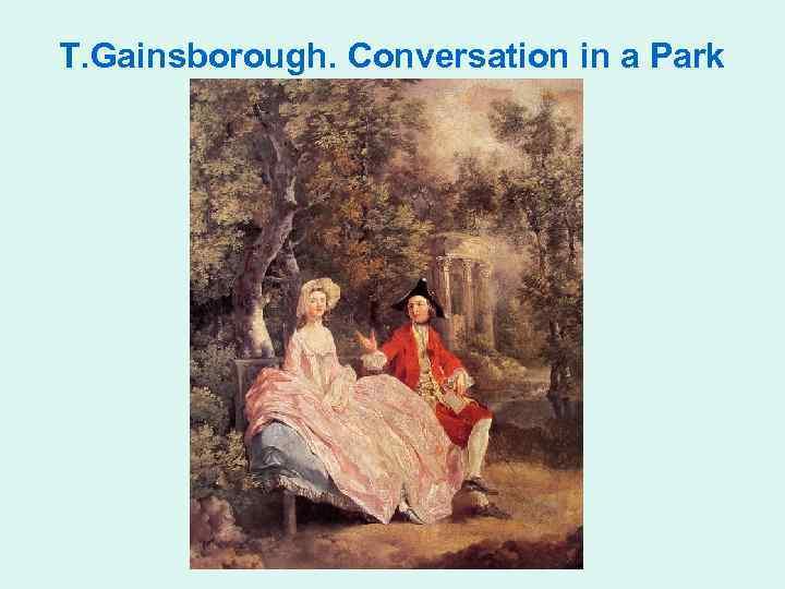 T. Gainsborough. Conversation in a Park