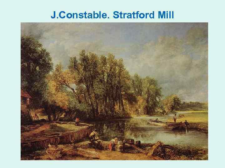 J. Constable. Stratford Mill