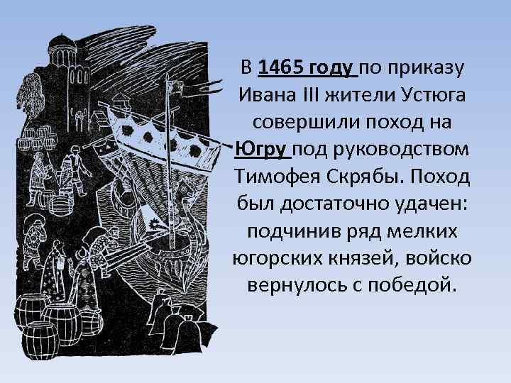 Цифрование - Страница 29 Image-11