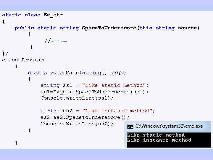 static class Ex_str { public static string Space. To. Underscore(this string source) { //……………