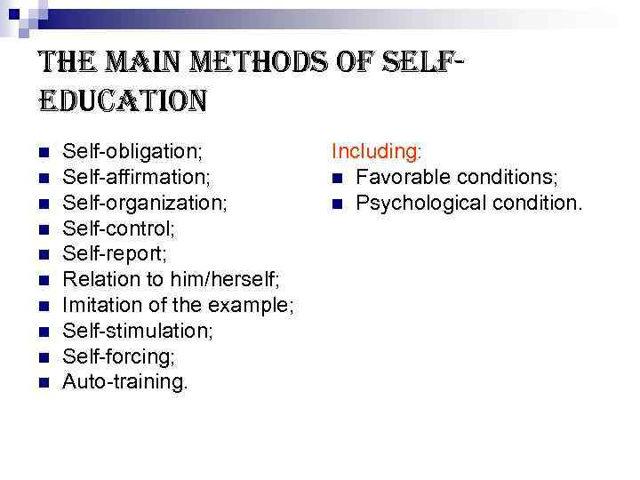 the main methods of selfeducation n n Self-obligation; Self-affirmation; Self-organization; Self-control; Self-report; Relation to