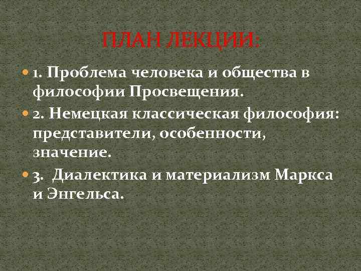 uchebnikam-kuzovleva-lektsii-po-filosofiya-svobodi-cheloveka-rozoviy