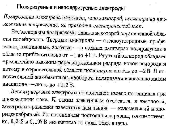 МККОС. Л. К. № 10. Попова Людмила Федоровна 32