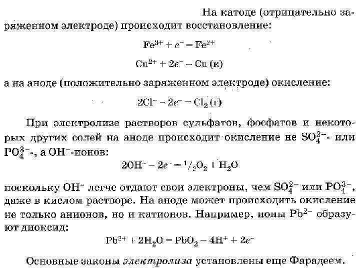 МККОС. Л. К. № 10. Попова Людмила Федоровна 4