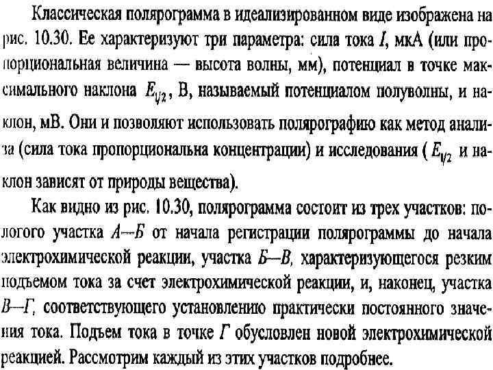 МККОС. Л. К. № 10. Попова Людмила Федоровна 46