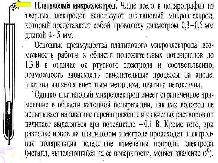 МККОС. Л. К. № 10. Попова Людмила Федоровна 63