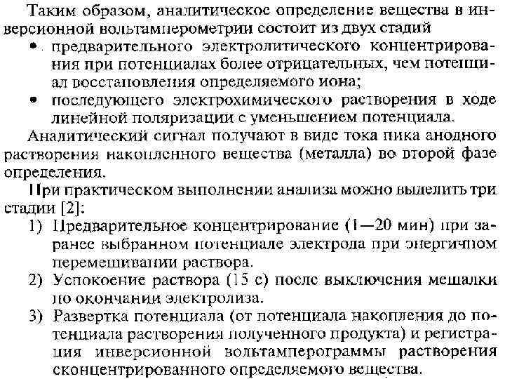 МККОС. Л. К. № 10. Попова Людмила Федоровна 71