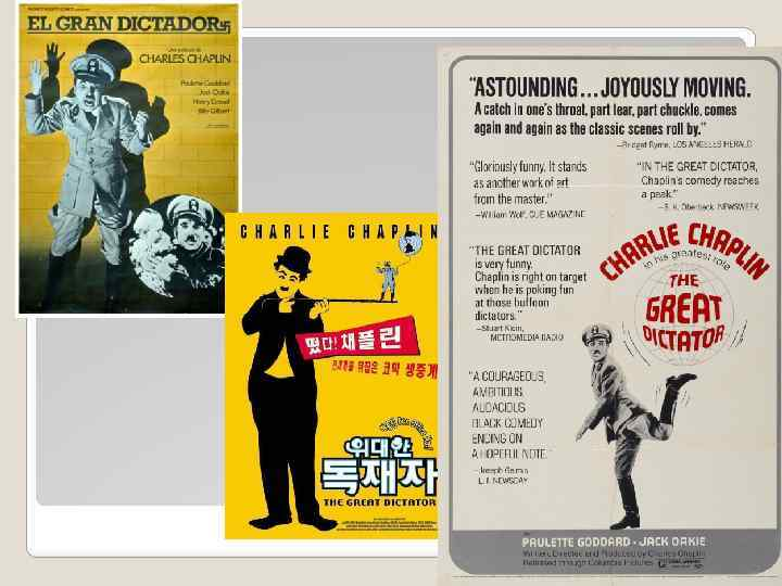 42 dictator essay great series The great dictator will provide an opportunity for parents or teachers to explain many of the events leading up to world war ii and the benito mussolini (benzino napaloni in the film) was the fascist dictator of italy from 1924 to 1943 the fascist program was a blend of nationalism and socialism.