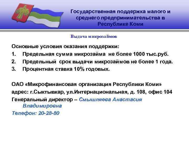 Банк Русский Стандарт - адрес, телефон, отзывы