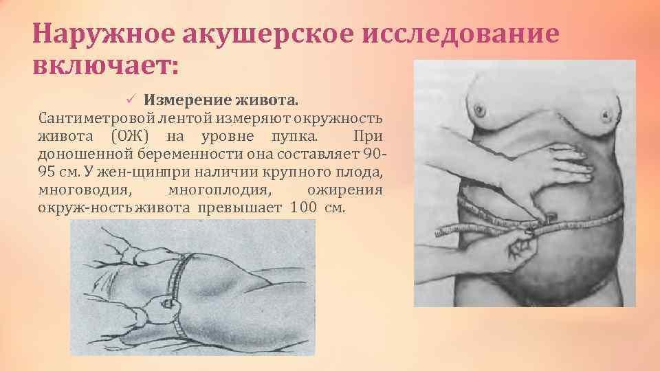 Дневник гликемии для беременных 92