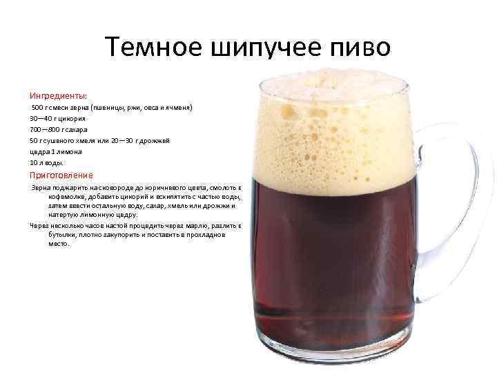 Пошаговая инструкция, оборудование для пивоварения.