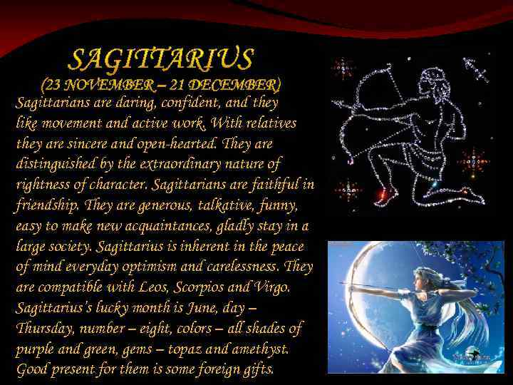 Sagittarians are daring, confident, and they like movement and active work. With relatives they