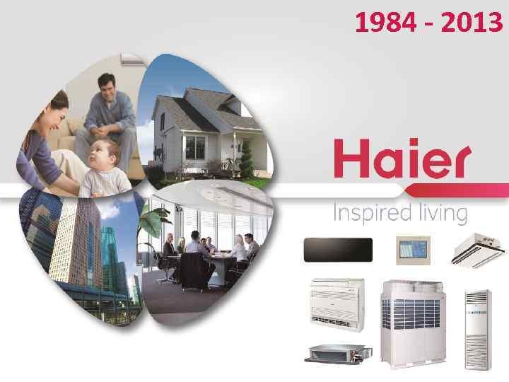 1984 - 2013