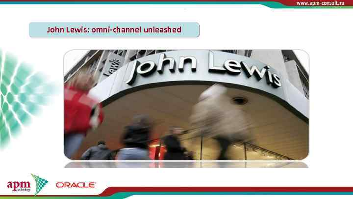 John Lewis: omni-channel unleashed