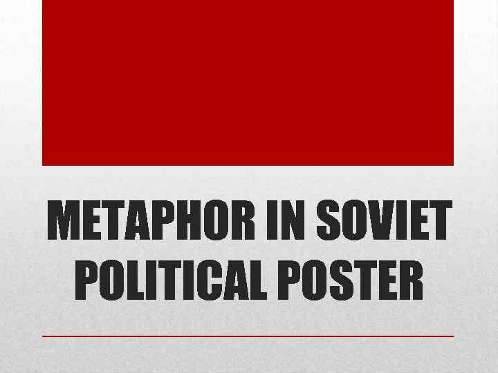 METAPHOR IN SOVIET POLITICAL POSTER
