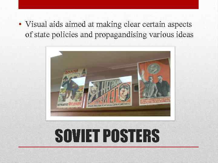 • Visual aids aimed at making clear certain aspects of state policies and
