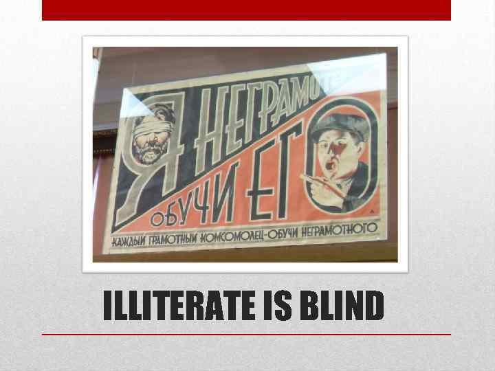 ILLITERATE IS BLIND