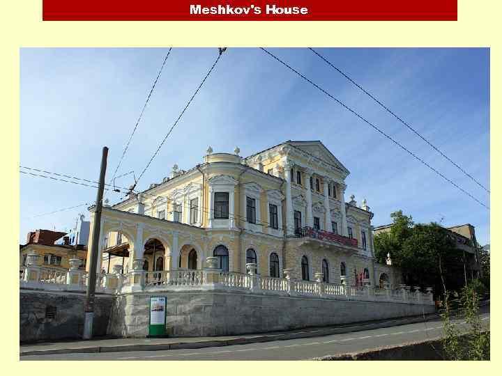 Meshkov's House