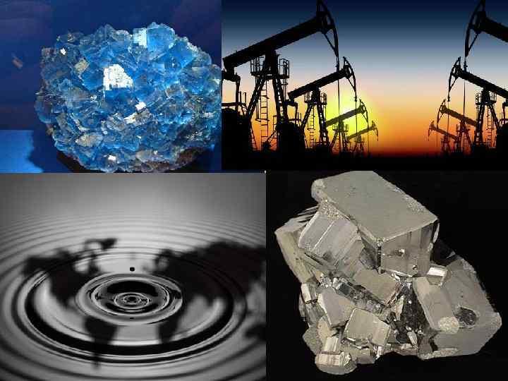 природные ресурсы с картинками того, чтобы втягивать
