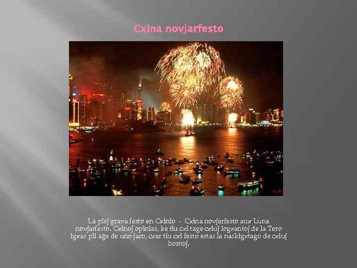Cxina novjarfesto La plej grava festo en Cxinio - Cxina novjarfesto aux Luna novjarfesto.