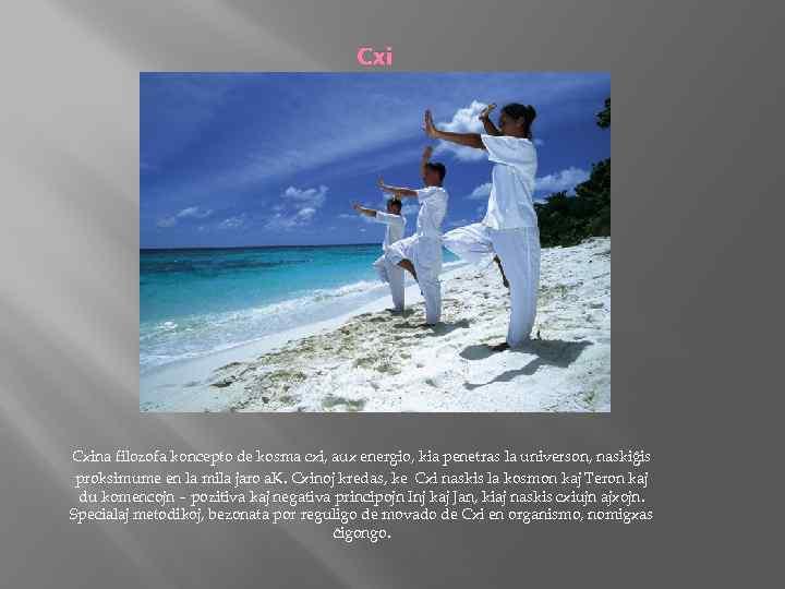 Cxi Cxina filozofa koncepto de kosma cxi, aux energio, kia penetras la universon, naskiĝis