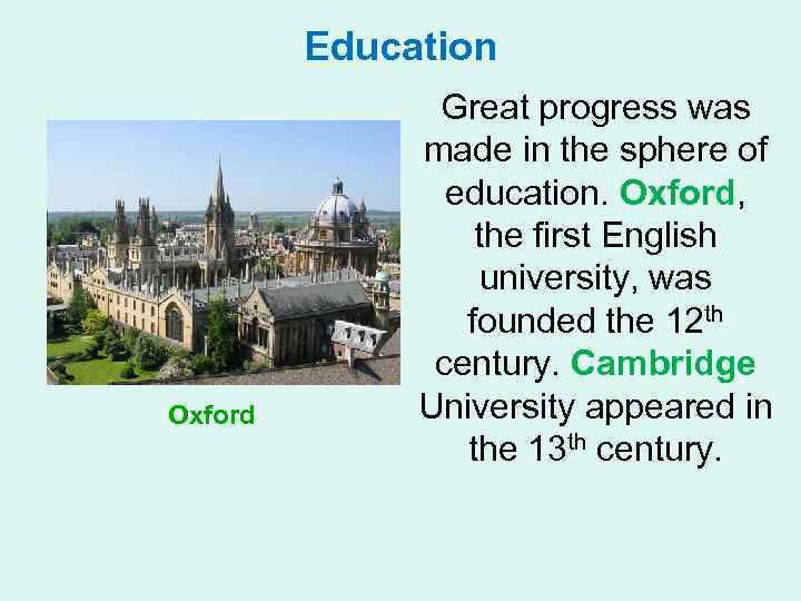 Education Oxford Great progress was made in the sphere of education. Oxford, the first
