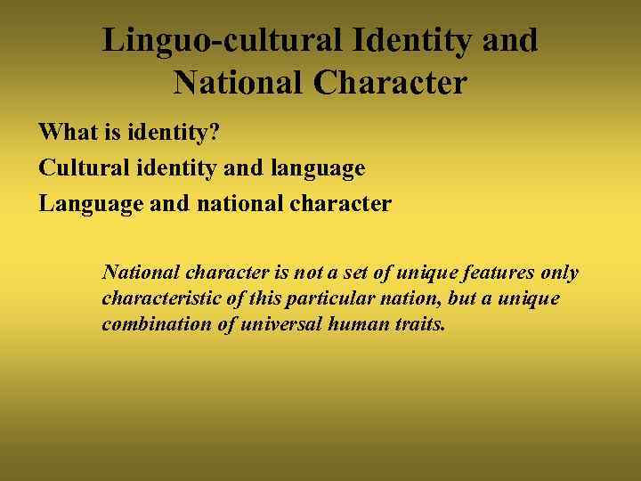 Linguo-cultural Identity and National Character What is identity? Cultural identity and language Language and