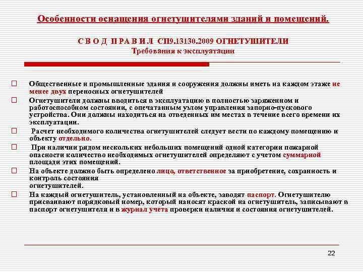 Плотник по эксплуатации здания в москве