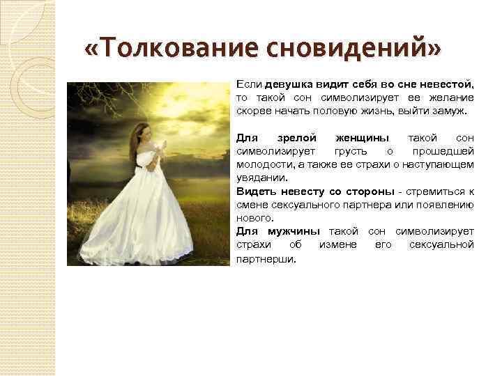 Если дочь во сне рожает, то в ближайшем будущем в ее жизни что-то кардинально измениться.