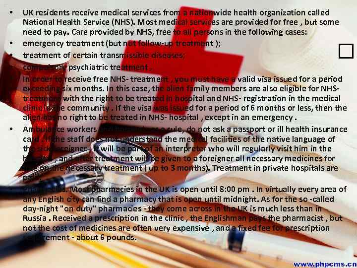 • • UK residents receive medical services from a nationwide health organization called