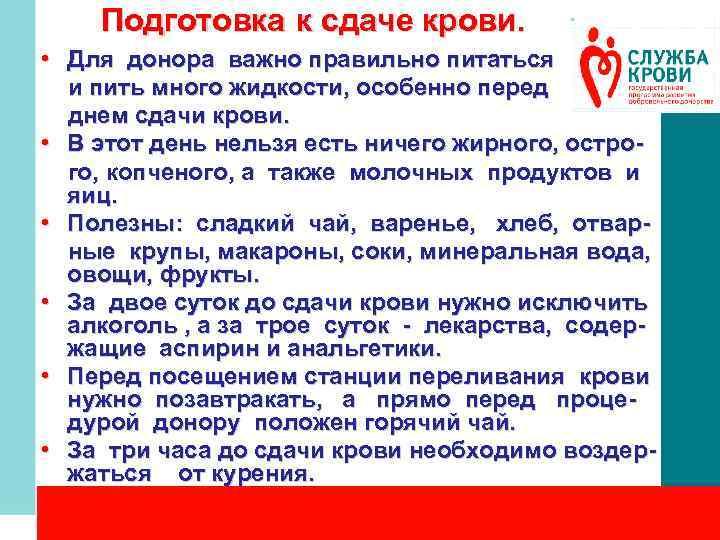Беременна в 16 на русском языке ютуб 14