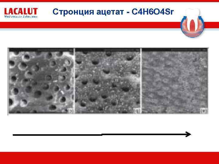 Стронция ацетат - C 4 H 6 O 4 Sr